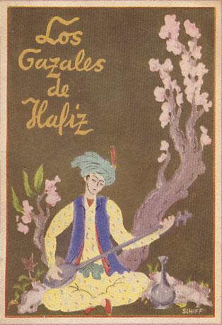 Los Gazales de Hafiz