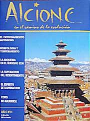 Alcione 14