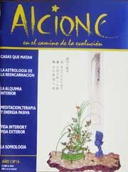 Alcione 16
