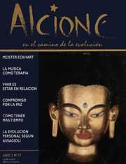 Alcione 17