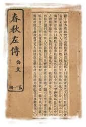 I Ching o Libro de las Mutaciones