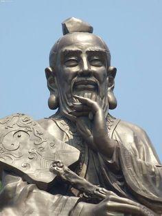 Chuang  Tsé