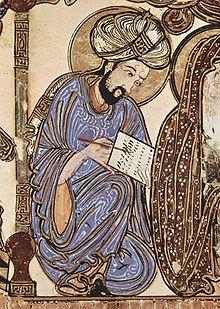 El Vacío en el Arte Islamico