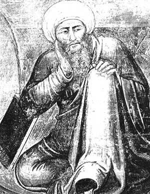 El Sufismo en Occidente.